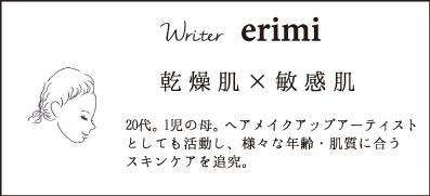 erimi_a