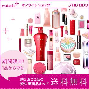 watashiplus2